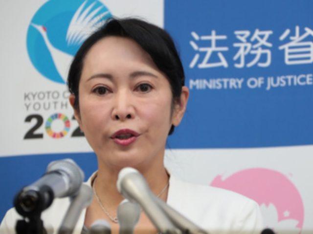 森雅子大臣の唇は整形でヒアルロン酸を入れた?