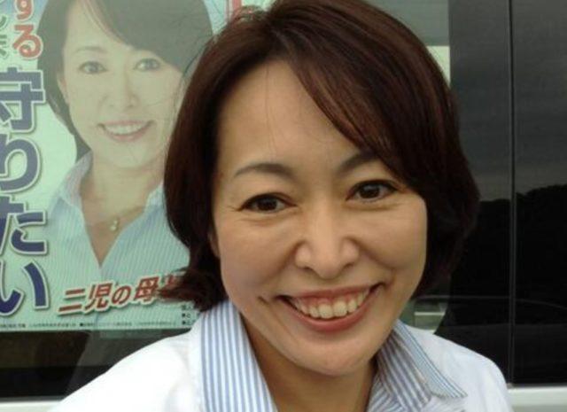 森雅子大臣の若い頃2013年