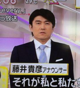 藤井アナがヅラっぽいのは前髪のラインのせい?3