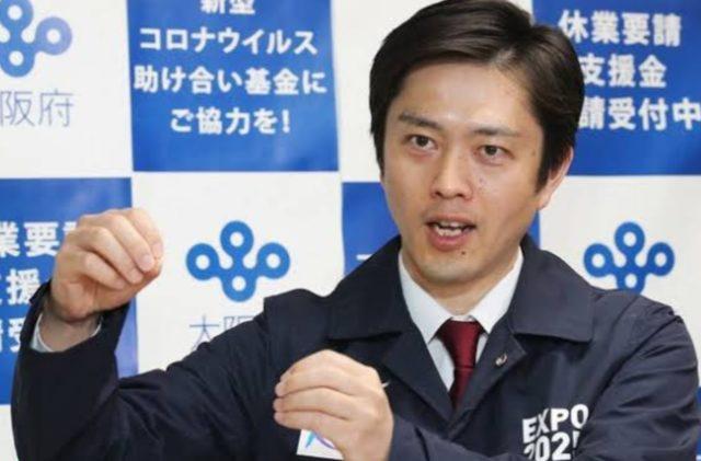 吉村洋文知事の身長や血液型は?経歴や大学高校、生い立ちも調査!