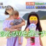 【動画】hitomiが長女に冷たい!心の傷が心配!毒親なの?深いい話