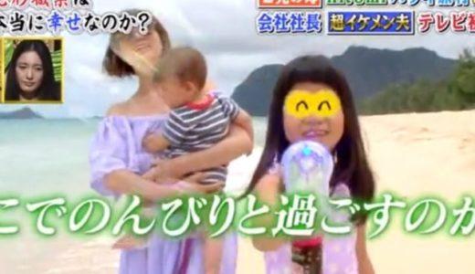 【動画】hitomiの長女への対応が冷たい!毒親なの?深イイ話