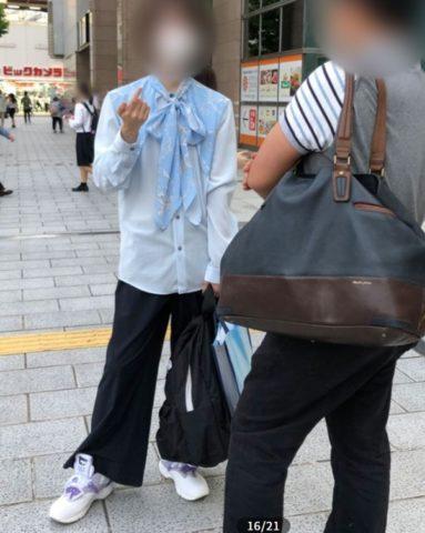大澤剛のセクハラアイドルAは西岡健吾で特定?スニーカー一致!2