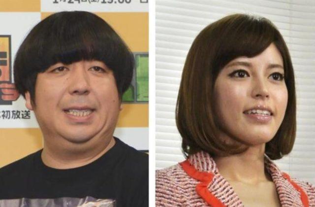 日村勇紀と神田愛花に子供はいる?嫁との馴れ初めや離婚の噂の真相も!
