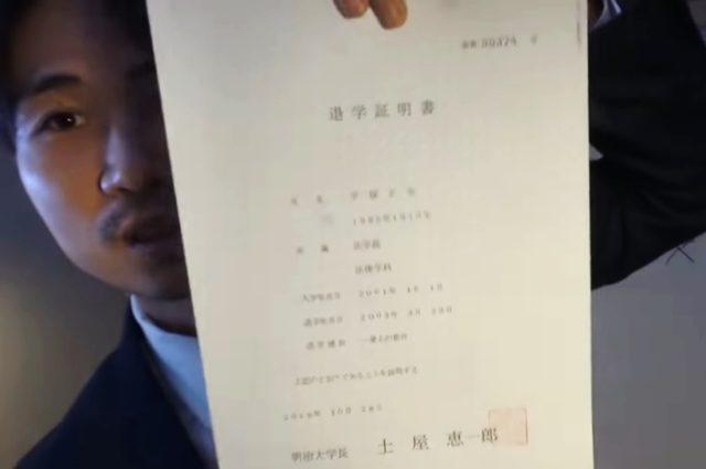 平塚正幸の学歴詐称疑惑の真相とは?明治大学中退は事実?