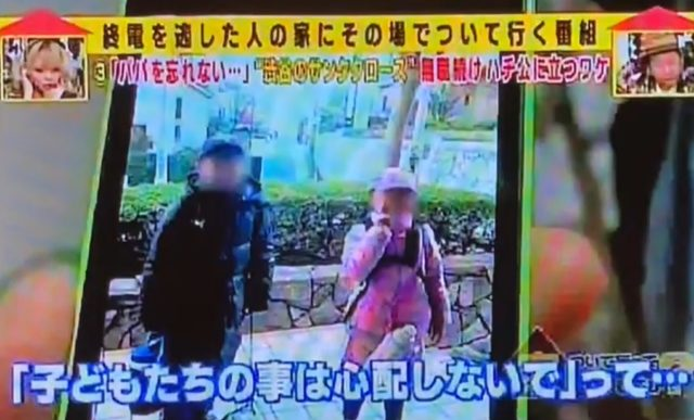 込山洋の家族は嫁と子供2人!
