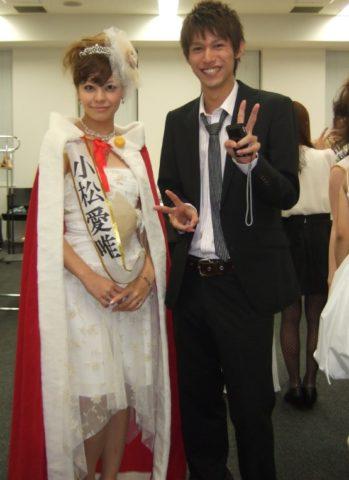 小島よしおの嫁、小松愛唯はミス桜美林2009