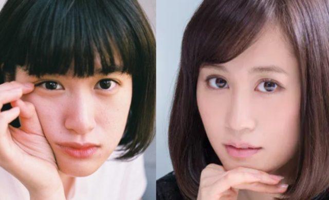 小西桜子と前田敦子が似てる!上目遣い