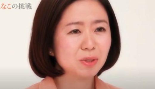 自見英子は結婚して子供がいる?独身?家族やプロフィール経歴まとめ!
