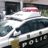 上永谷駅の刺傷事件、現場はどこ?美容室バクルフの場所や犯人は誰?