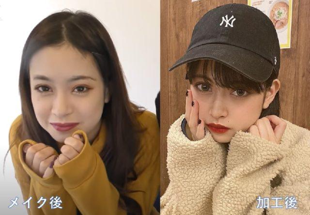 【画像】マリア愛子のメイク後と加工後を比較!2