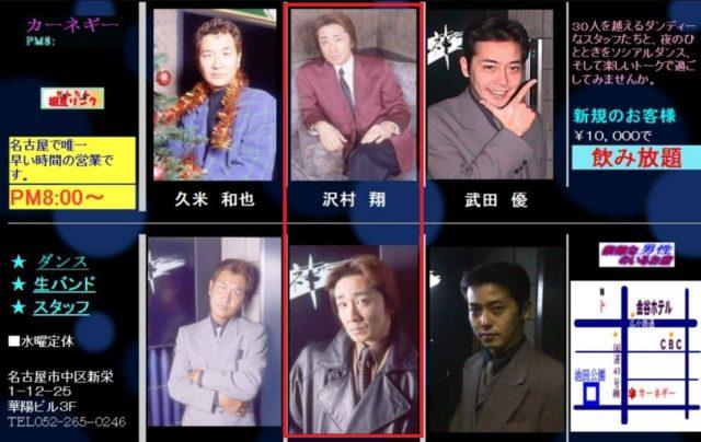 浅田真央の父親は浅田敏治さん!ホスト時代の画像も!