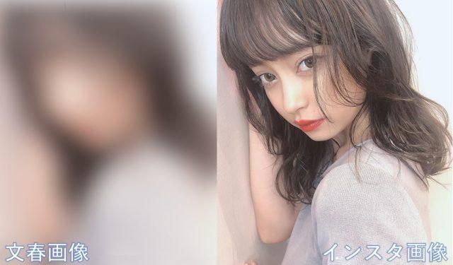 山下智久のお持ち帰り女子高生モデルは誰?A子はマリア愛子で特定【画像】