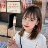 マリア愛子のwikiプロフィール・経歴!高校はどこ?家族構成も調査!