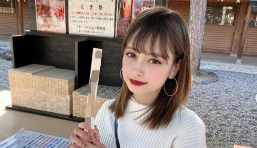 マリア愛子のwikiプロフ!高校や家族構成(両親・兄弟)を調査!
