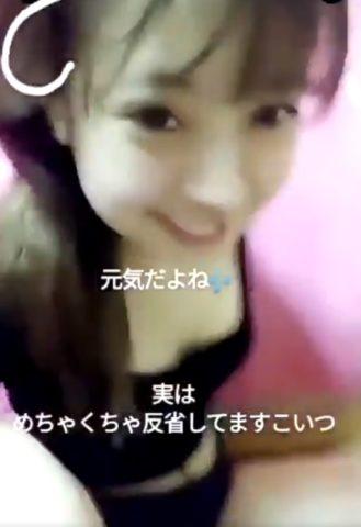 【動画】マリア愛子のインスタストーリーが炎上!売名行為で反省なし?