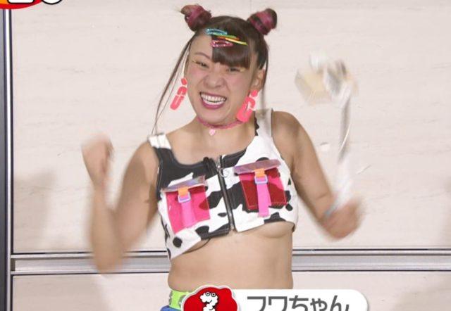 【画像】フワちゃんZIPで下乳露出!放送事故!?