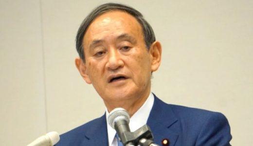 菅義偉総理の息子3人の学歴や年齢は?大成建設や三井物産の噂は本当?