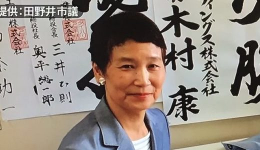 菅官房長官の嫁、真理子夫人は再婚で学歴は清水東!馴れ初めは?【画像】