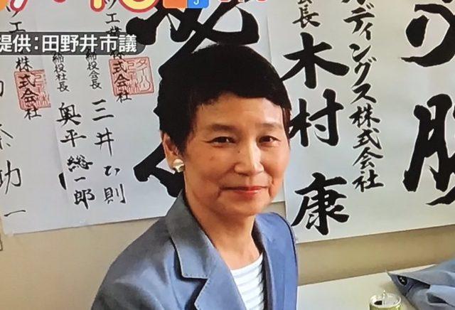 【画像】菅官房長官の嫁は真理子夫人!学歴経歴や馴れ初めを調査!