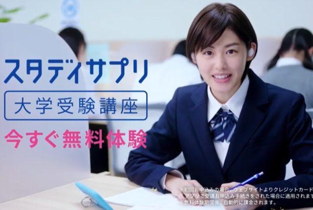 竹内愛紗の学歴!大学や高校はどこ?