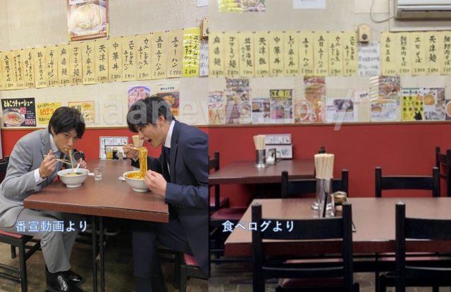 先生を消す方程式のラーメン屋ロケ地は龍山!学校は?撮影目撃情報も調査!