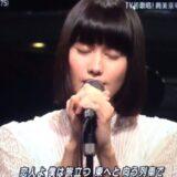 【動画】橋本愛の木綿のハンカチーフが生歌下手すぎ!?Mステ感想まとめ