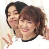 紗栄子の元カレがYOSHIで衝撃!!馴れ初めは?破局理由は周囲の大反対!?
