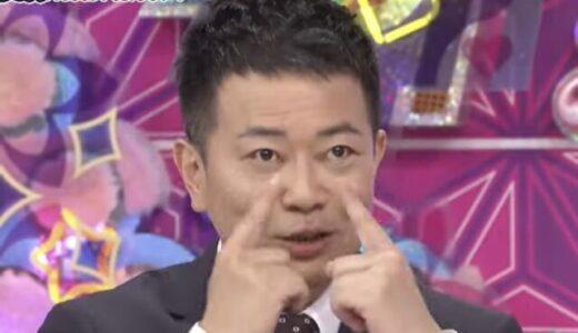 宮迫博之の整形外科は横浜TAクリニック!費用や内容は?目が怖い・なぜ今の声!